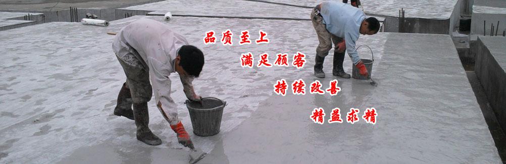 bwin中国官网 app